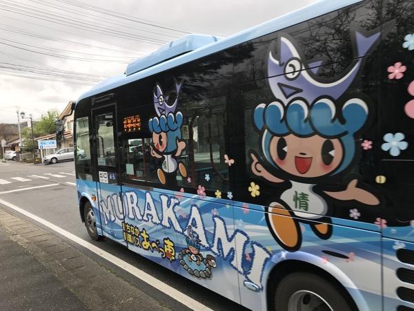 巡回バス あべっ車