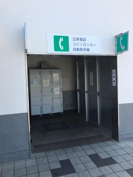 七尾駅 コインロッカー