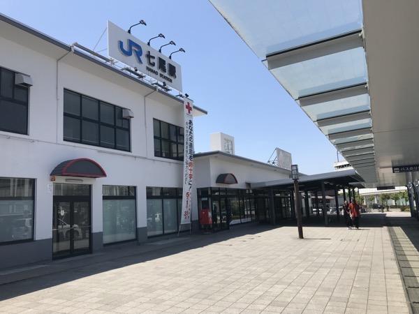 JR七尾駅
