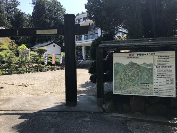 七尾城史資料館
