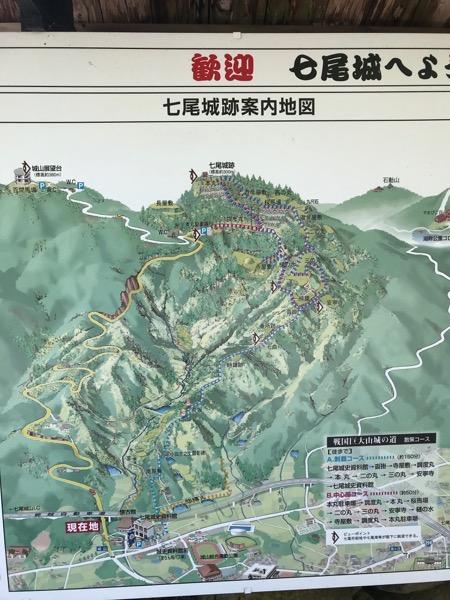 七尾城跡案内地図