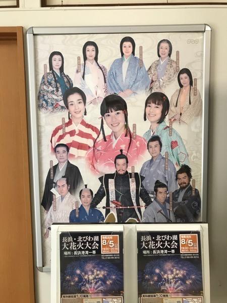 「江」ポスター