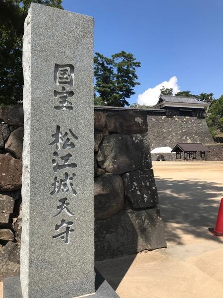 松江城 入口
