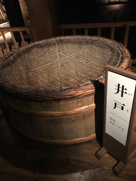 松江城 井戸