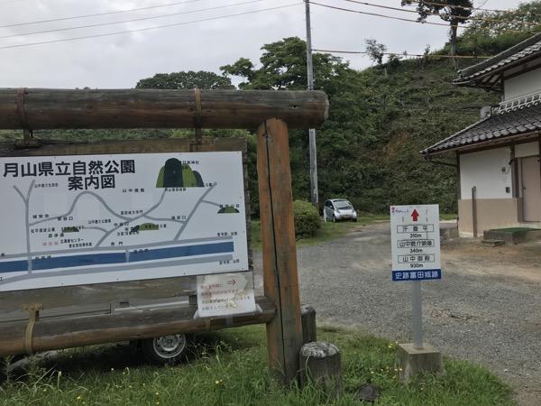 月山富田城入口