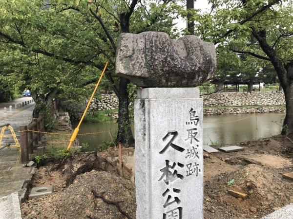 鳥取城 入口