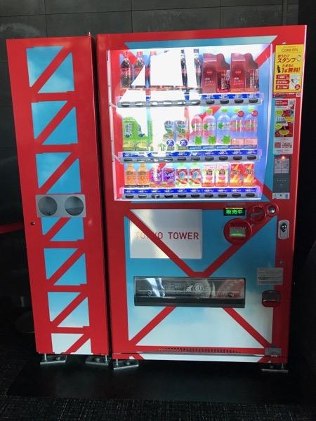 東京タワー 自販機