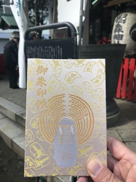 椙森神社の御朱印帳
