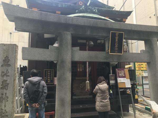 宝田恵比寿神社