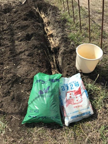 米ぬかと堆肥