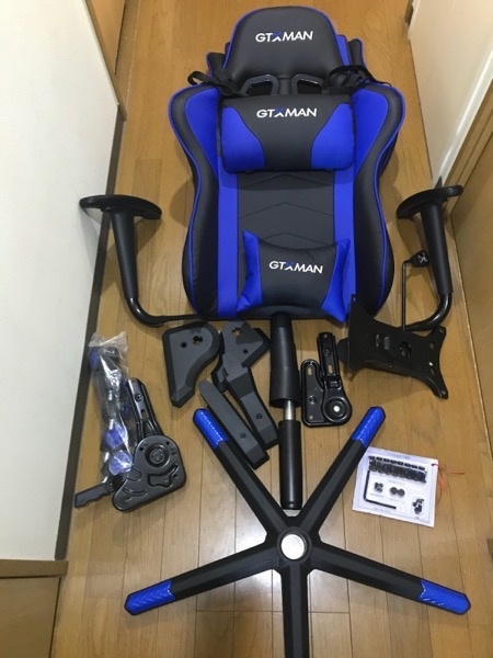 ゲーミングチェア X188-BLUE