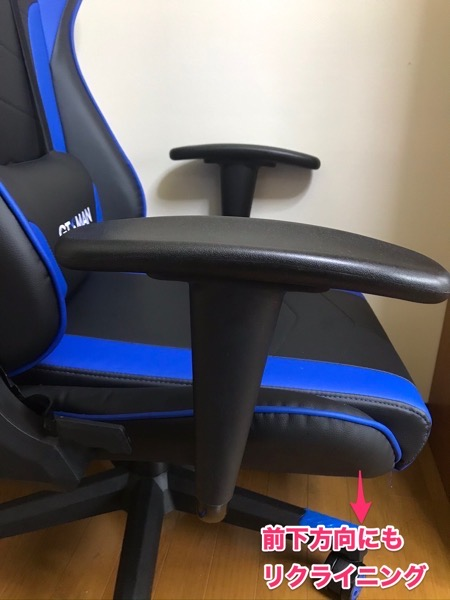 X188 BLUE 3