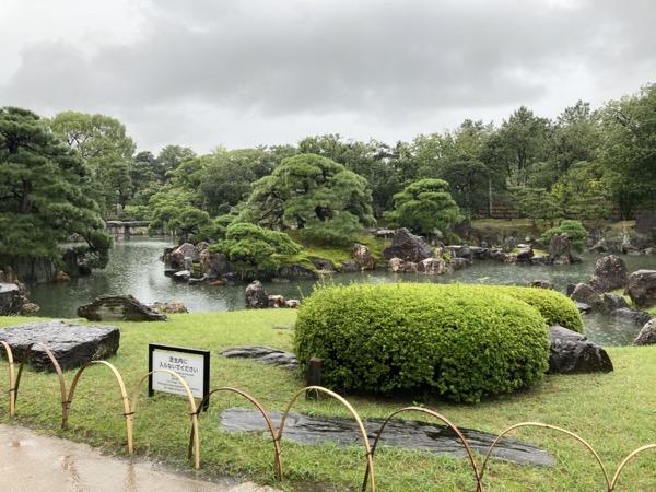 二条城 庭園