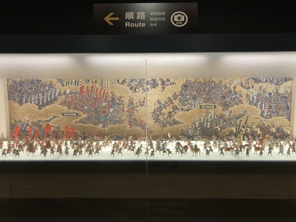大阪城 展示物