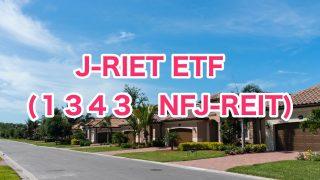NFJ-REIT