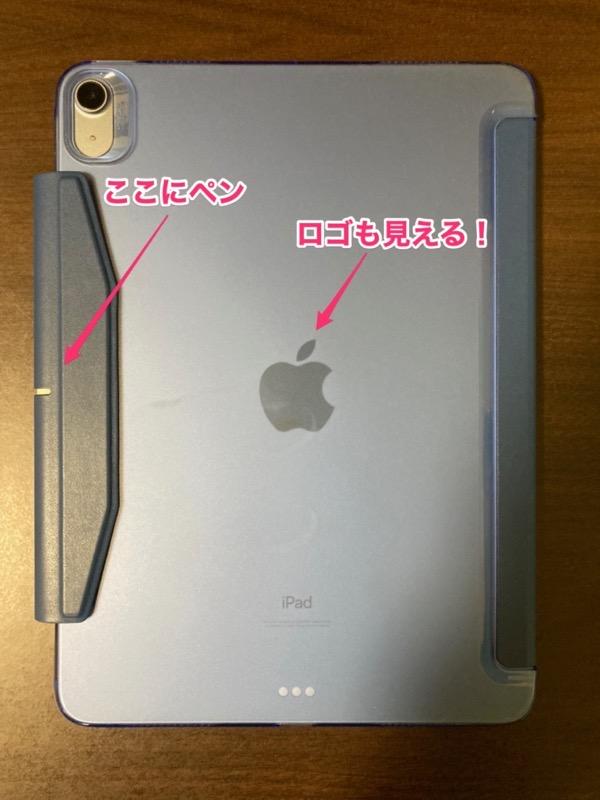 ESR iPad Air 第4世代 ケース