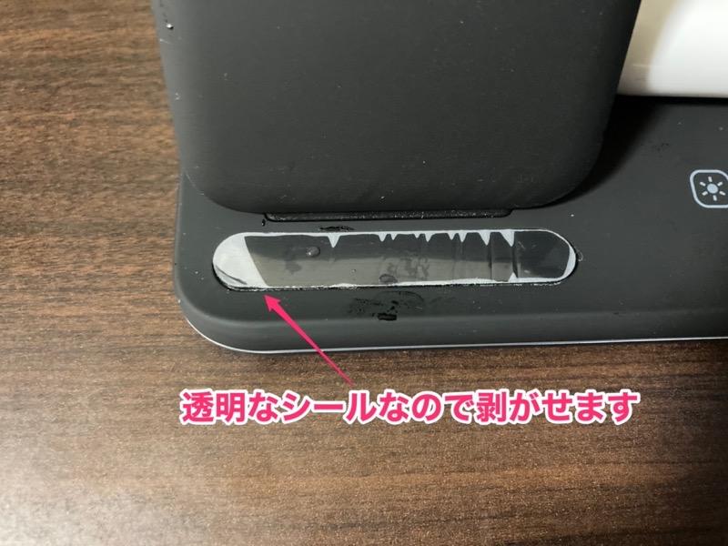 3in1 ワイヤレス充電器