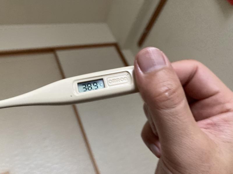 38.9度